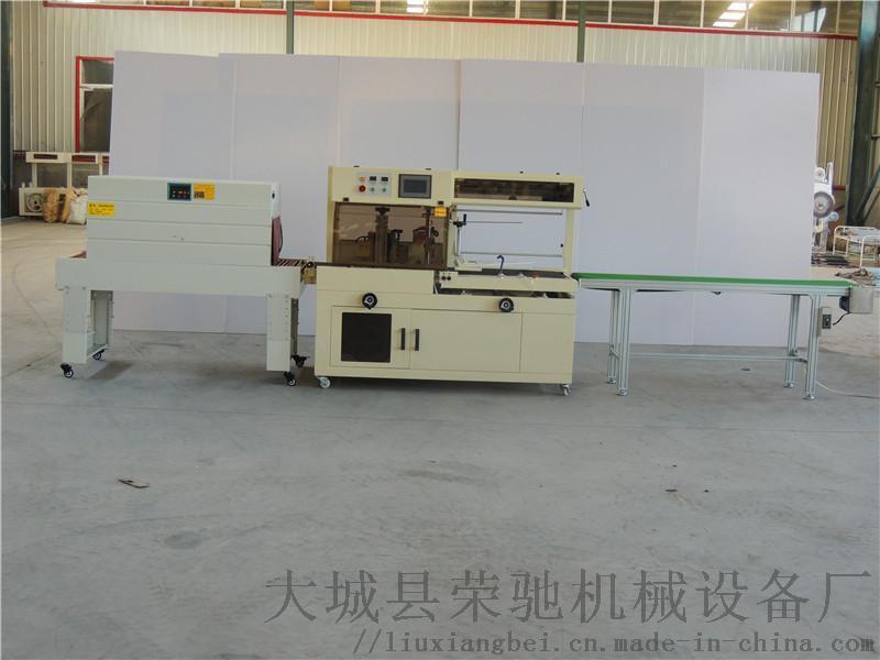 热收缩膜封切机 热缩机包装机
