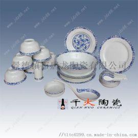 青花陶瓷家用餐具套装简约碗勺盘套装
