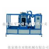 管材型材牵引切割一体机