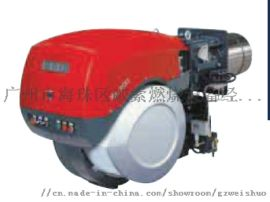 原装利雅路低氮天然气燃烧器