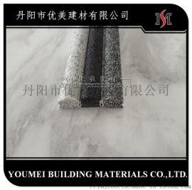 上海金刚砂坡道防滑条施工工艺