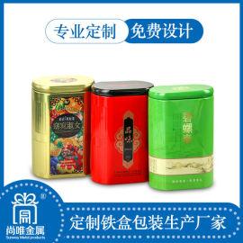 淮南茶叶铁罐定做-马鞍山食品铁盒厂家-安徽尚唯金属