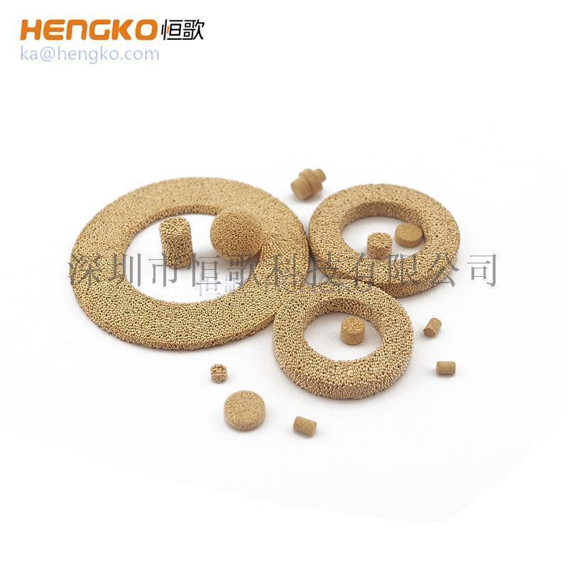 恒歌主荐商品铜微孔过滤器耐高温可定制