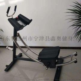 厂家直销健身减肥健腹机室内瘦身健腹机