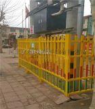 黄色玻璃钢绝缘变电站护栏
