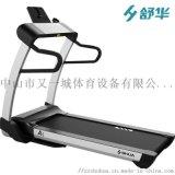 家庭跑步机私人健身房跑步机厂家专卖
