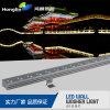 36W藏线安装LED洗墙灯 36w洗墙灯厂家