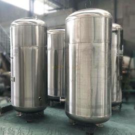 空气储罐 空气压力罐 中低压真空压力罐不锈钢