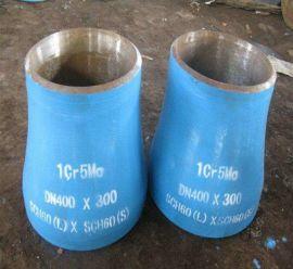 供应偏心A234 WP9合金钢材质异径管