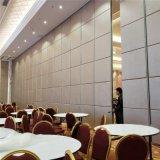 酒店宴会厅活动隔断屏风 折叠推拉移动门隔墙