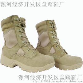 夏季高腰沙漠靴高腰户外靴511登山靴
