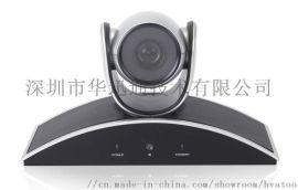 視頻會議攝像機 USB高清會議攝像頭 變倍廣角