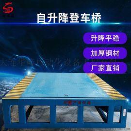 **移动登车桥电动液压可定制