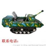 國家質監局備案 兒童遊樂坦克車 單人坦克