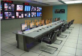 操作台控制台指挥中心调度台豪华操作台现货操作台