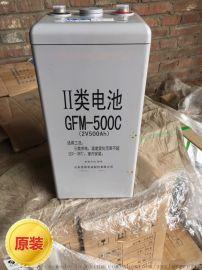 圣阳GFM500C通信机房蓄电池2V500AH
