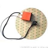 矽橡膠加熱板矽膠電熱圈發熱片 帶溫控恆溫