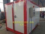 高溫烤箱 燃煤型 天然氣型 電加熱型 油加熱型