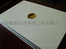 75mm玻镁岩棉板 手工石膏岩棉板