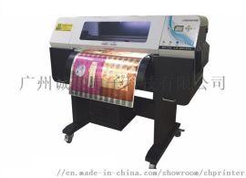 广州诚和电子UV精品包装盒打样机厂家直销