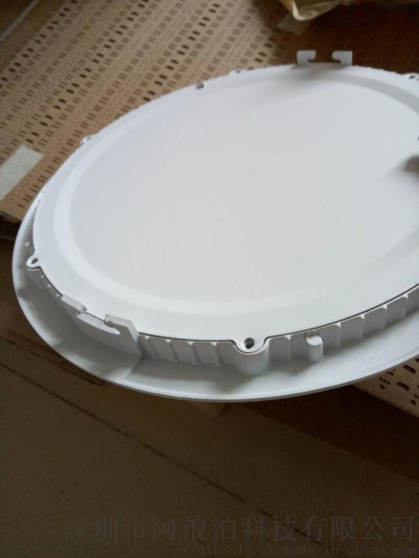 led面板燈廠家 商業照明LED筒燈