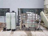 广西纯净水设备/化工行业纯水设备|电镀废水处理设备