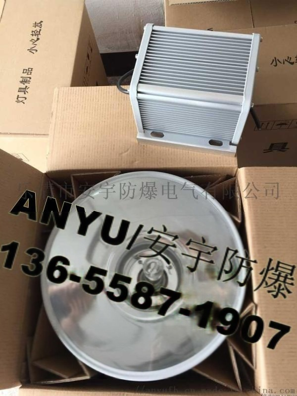 探照燈NTC9200-J1000 220V