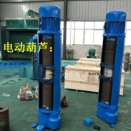 CDMD型电动葫芦 防爆电动葫芦低净空电动葫芦