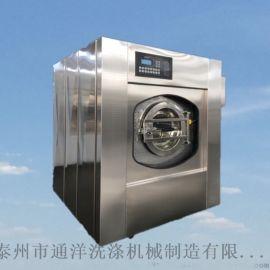 布草洗衣机厂家酒店宾馆布草水洗机