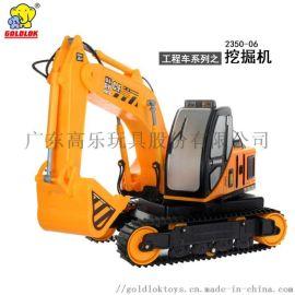 遙控挖掘機充電動合金工程車無線兒童玩具耐摔大號挖土機 抓重機
