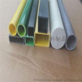 供应玻璃钢管、圆管、方管及异型管材