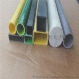 供應玻璃鋼管、圓管、方管及異型管材