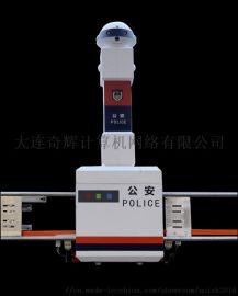 奇辉 铁路安防巡检机器人 智能移动机器人 声光预警