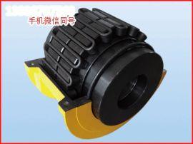 供应美标T10系列基本型蛇形弹簧联轴器