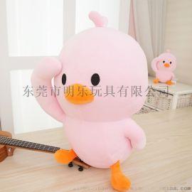 毛绒玩具定制 抖音同款鸭子 来图来样定制毛绒玩具