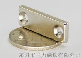 钕铁硼磁铁 强力磁铁 方块磁铁 柜门吸磁钢