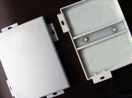 白色氟碳铝单板 米黄色铝单板 红色外墙铝合金板