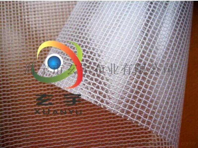 PVC透明夹网布 网格布 车间隔断帘