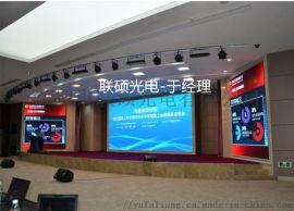 室内4K高清P2.5全彩LED显示屏规格尺寸