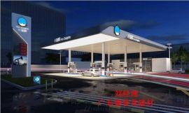 石油集团加油站装饰材料【柱子铝单板-吊顶铝条扣】