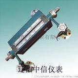 DBI/UYSG彩色石英玻璃管液位計