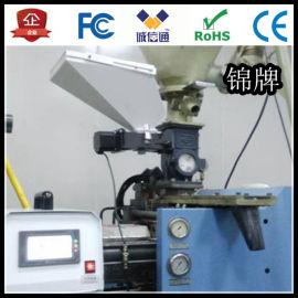 色母机-东莞市锦博自动化设备有限公司