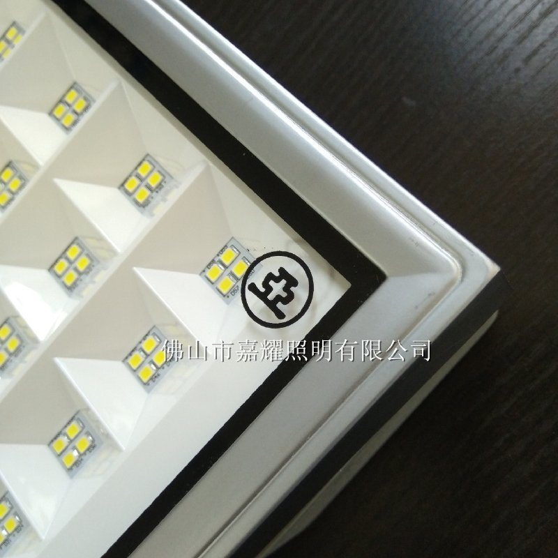 上海亚明ZY338 100W LED投光泛光灯