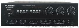 MCCS多媒体教学功放AV2305/AV2300