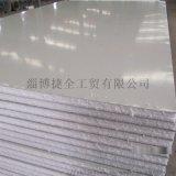电气房泡沫板 3公分聚苯乙烯彩钢板