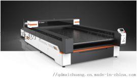 青岛大学MC1625全自动服装裁剪机