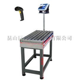 寧波150公斤流水線滾筒式電子秤價格