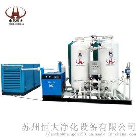 苏州恒大专业提供制氮机设备品质保证价格优惠