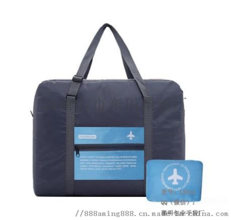 白沟旅行包/收纳包/行李包/被褥包/托运包-厂家