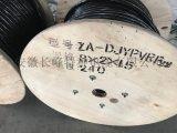 屏蔽计算机电缆DJYP2VP2特种电缆现货供应